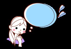 悩む女の子イラスト
