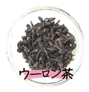 ウーロン茶画像