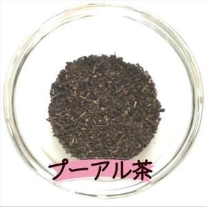 プーアル茶画像