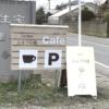 新潟市にあるエルフの庭さんに行ってきました