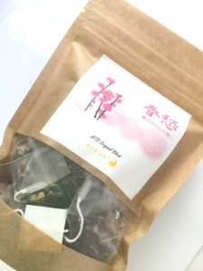 春の漢方茶