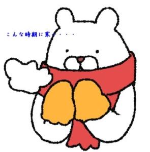寒いクマのイラスト