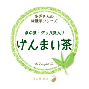 ほぼ玄米茶ラベル画像