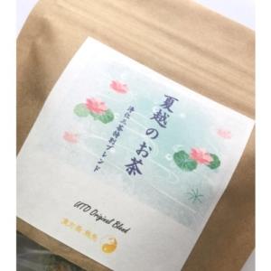 夏越のお茶画像