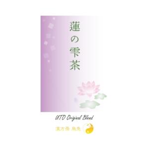 蓮の雫茶ラベル画像