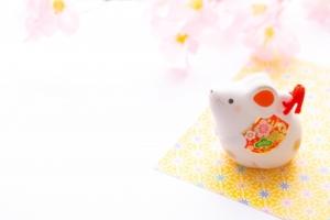 新春イメージ画像