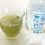 夏の漢方茶ソーダ割り画像