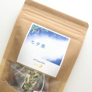 七夕茶画像