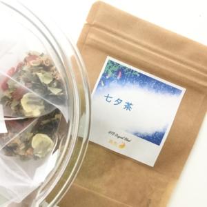 七夕茶写真