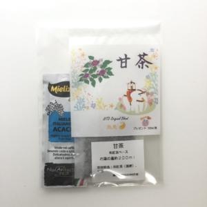 甘茶プレゼント画像